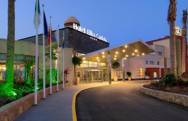 фото отеля Elba Carlota Beach & Convention Resort изображение №37