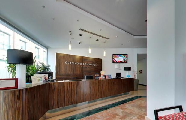 фото Husa Gran Hotel Don Manuel изображение №46