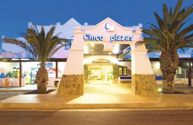 фотографии отеля Cinco Plazas изображение №31