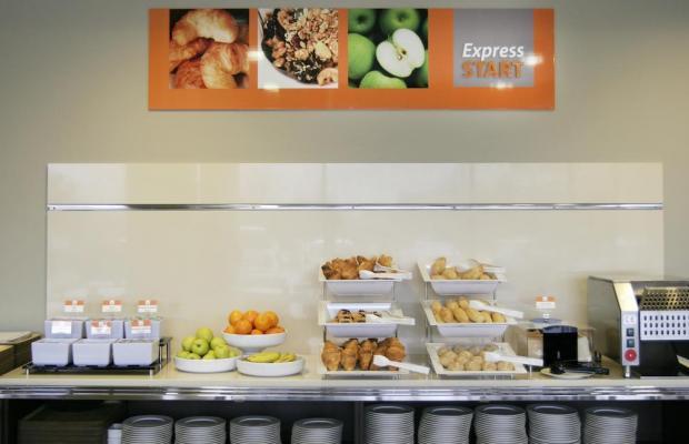 фотографии Holiday Inn Express Bilbao изображение №32