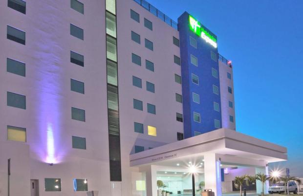 фото Holiday Inn Express Merida изображение №2