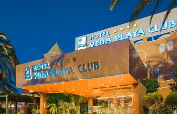 фото Playa Senator Vera Playa Club изображение №30