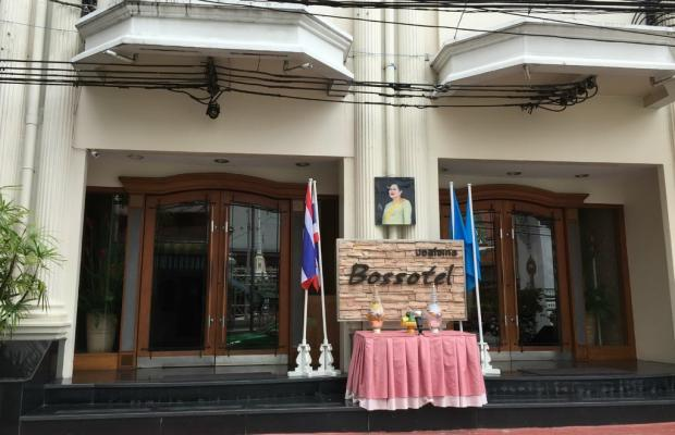 фото Bossotel Inn Bangkok изображение №2
