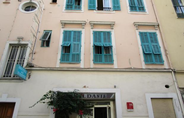фото отеля Dante изображение №1