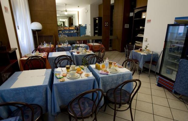фото Hotel Catalani e Madrid изображение №14
