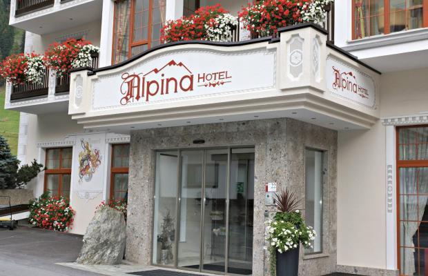 фото отеля Alpina изображение №29