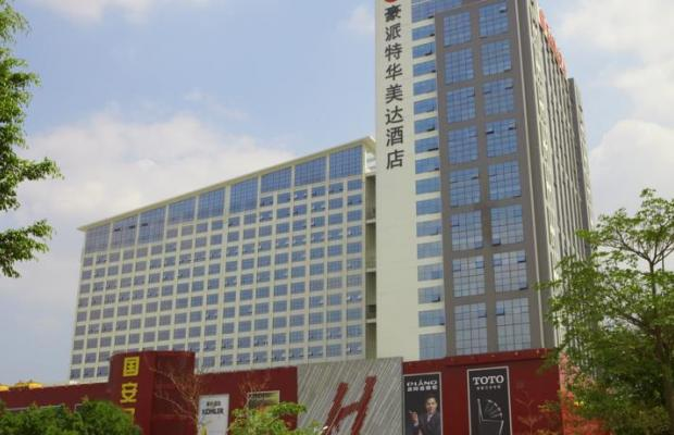 фото отеля Ramada Plaza Shenzhen North изображение №1