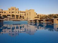 Holiday Inn Dead Sea, 5*