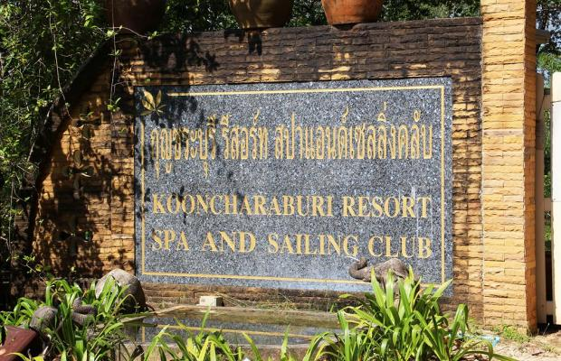 фотографии Kooncharaburi Resort Spa & Sailing Club изображение №60