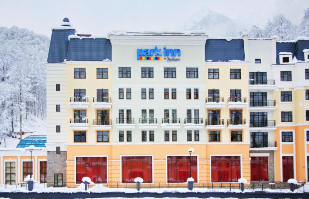 фотографии Park Inn by Radisson Rosa Khutor изображение №44