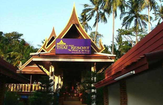 фотографии Ao Nang Sea Front Thai изображение №12