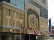 Crystal Plaza, 2*