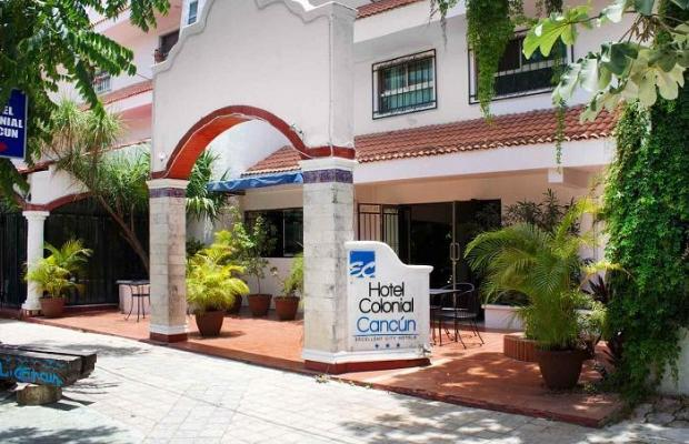 фото отеля Colonial Cancun (ex. Koox Colonial Cancun Hotel) изображение №1