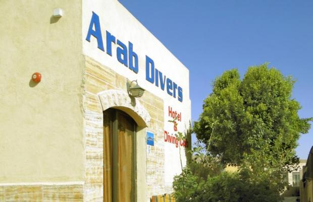 фотографии отеля International Arab Divers Village изображение №15