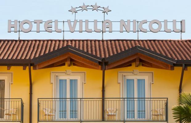 фото Villa Nicolli Romantic Resort изображение №30