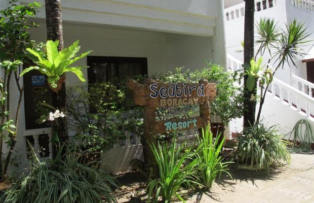 фотографии отеля Seabird International Resort Boracay изображение №51
