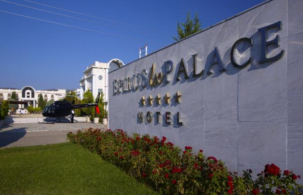 фотографии отеля Epirus Palace Hotel & Conference Center изображение №7