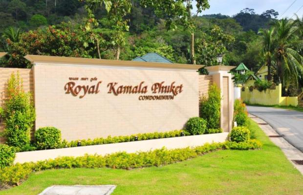 фотографии отеля Royal Kamala Phuket Condominium изображение №67