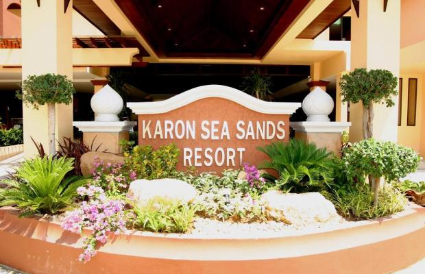 фото отеля Karon Sea Sands Resort & Spa изображение №21