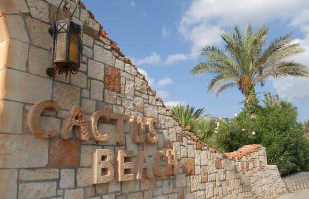 фото Cactus Beach Hotel & Bungalows изображение №22