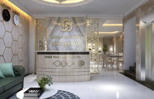 фотографии отеля Blessing Central Hotel Saigon (ex. Blessing 2 hotel Saigon) изображение №7