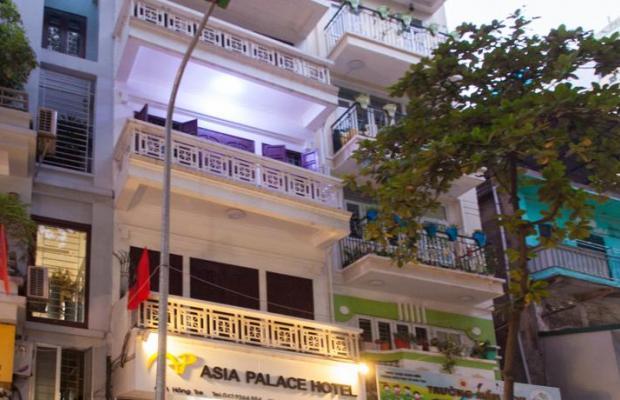 фотографии Asia Palace Hotel (ех. Asian Legend Hotel) изображение №16