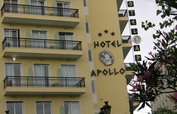 фото отеля Apollo Hotel Athens изображение №1
