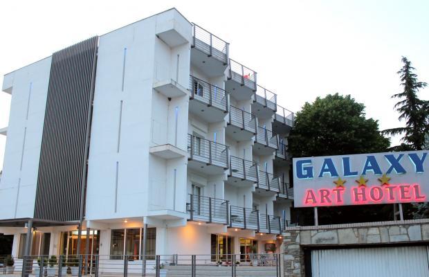 фото отеля Galaxy Design Hotel (ex. Galaxy Art) изображение №1