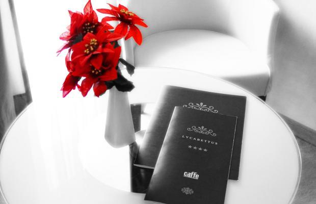 фото отеля Athens Lycabettus изображение №9