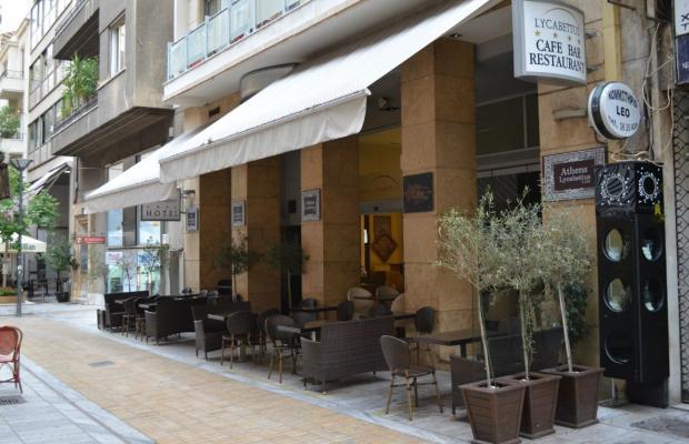 фото отеля Athens Lycabettus изображение №1