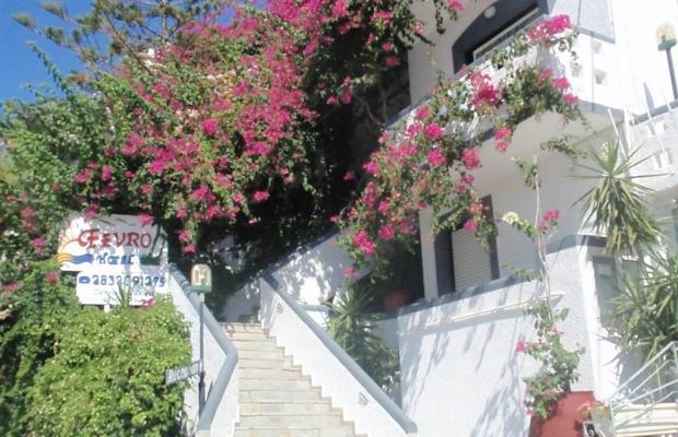 фотографии отеля Fevro изображение №23