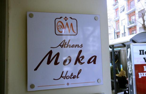 фотографии отеля Moka изображение №11