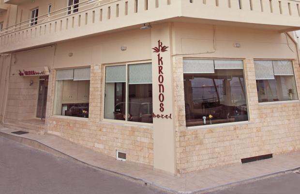 фото отеля Kronos изображение №1