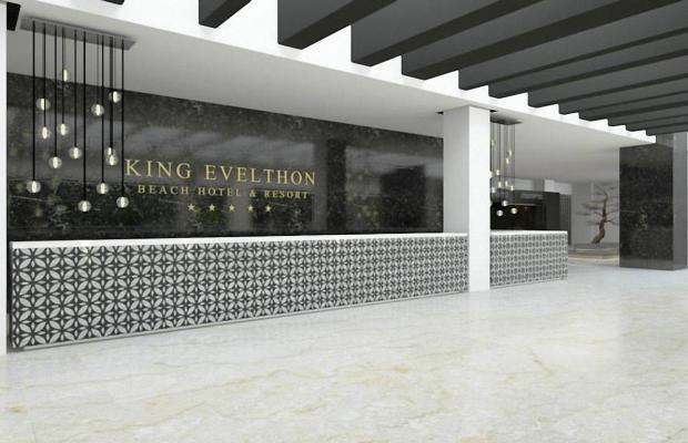 фото King Evelthon Beach Hotel & Resort изображение №130