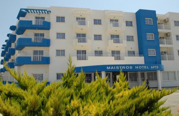 фото Maistros Hotel Apartments изображение №34