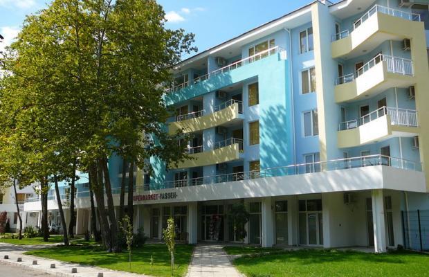 фото отеля Ясен 2 изображение №9