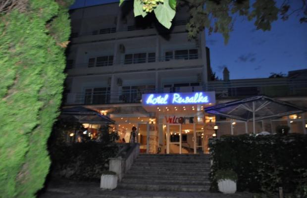 фотографии отеля Rusalka (Русалка) изображение №11