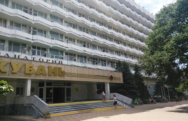 фото отеля Кубань (Kuban) изображение №1