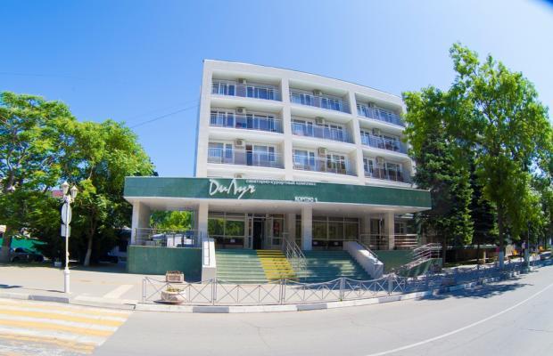 фото отеля Санаторий ДиЛуч (Sanatorij DiLuch) изображение №33