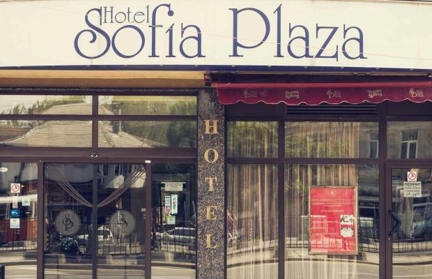 фото отеля Sofia Plaza изображение №1