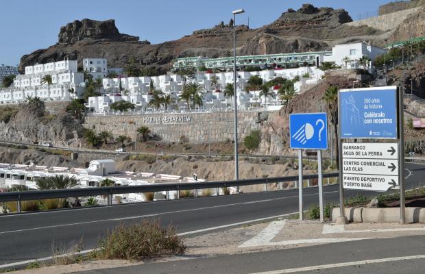 фото отеля Marina Bayview Gran Canaria изображение №25