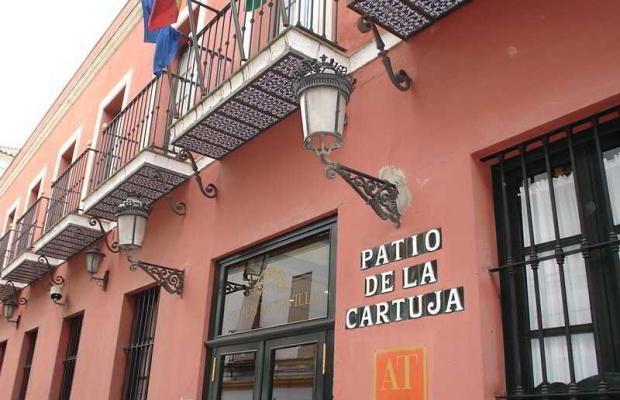 фото отеля Patio de la Cartuja изображение №1