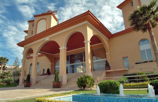 фото Gran Hotel La Hacienda изображение №2