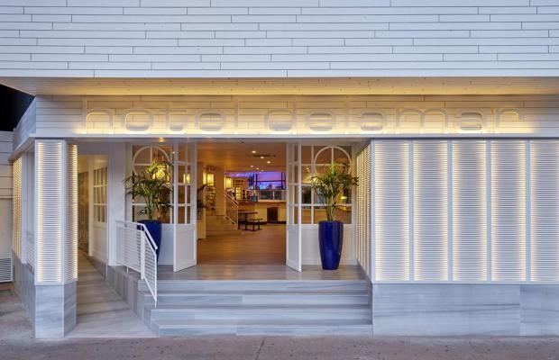 фото отеля Frigola изображение №1