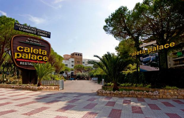 фото отеля H.Top Caleta Palace Hotel (Ex. H.Top Caleta Park) изображение №9