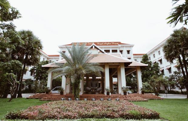 фотографии отеля Royal Angkor Resort & Spa изображение №15