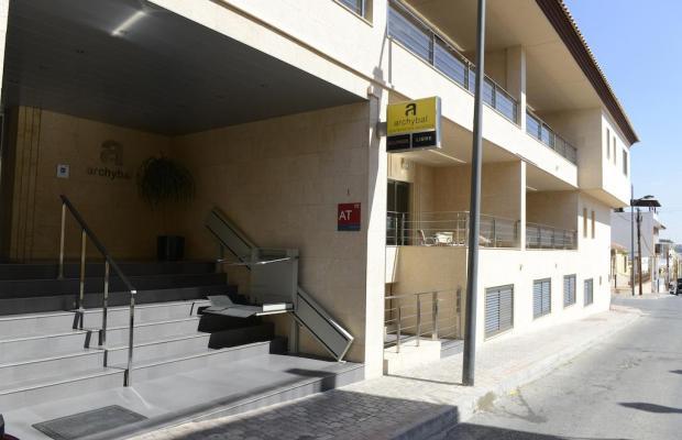 фото отеля Archybal Apartamentos Turísticos изображение №1