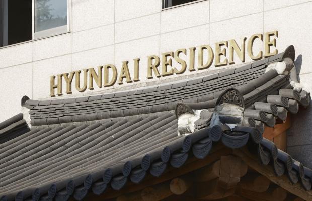 фото Hyundai Residence изображение №22