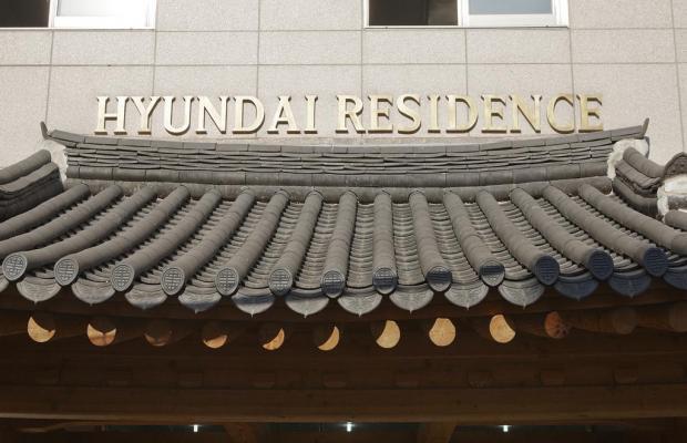 фотографии отеля Hyundai Residence изображение №11