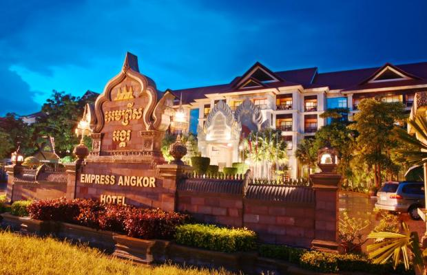 фото Empress Angkor Resort & Spa изображение №42